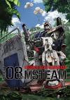Mobile Suit Gundam 08th Ms Team DVD C (Region 1 DVD)