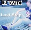 DJ Kaito - Last Step (Version 2) (CD)