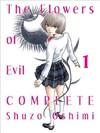 The Flowers of Evil - Complete, 1 - Shuzo Oshimi (Paperback)