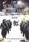 Winter In Wartime (Region 1 DVD)