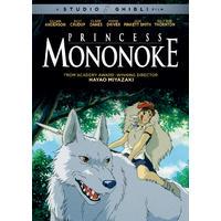 Princess Mononoke (Region 1 DVD)