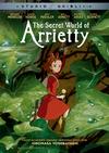 Secret World of Arrietty (Region 1 DVD)