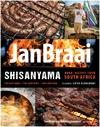 Shisanyama - Jan Braai (Paperback)