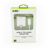 Gizzu USB Type-C to VGA Display Adapter - White