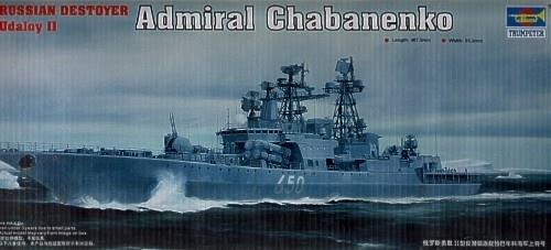 alpha-ene.co.jp Trumpeter 1/350 Admiral Chabanenko Ships ...