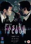 Casino Tycoon (DVD)