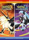 Pokemon Ultra Sun & Ultra Moon Strategy Guide (Paperback) Cover