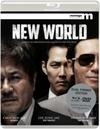 New World (Blu-ray)