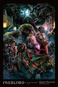 The Men of the Kingdom - Kugane Maruyama (Hardcover) - Cover