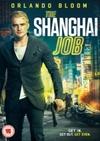 Shanghai Job (DVD)