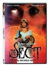 Sect (Region 1 DVD)