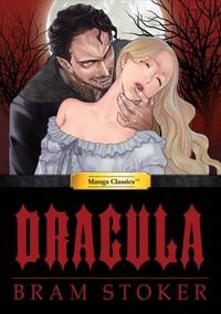 Dracula - Bram Stoker (Hardcover) - Cover