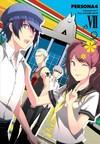 Persona 4 7 - Atlus (Paperback)