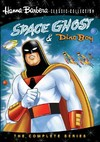 Space Ghost & Dino Boy: Complete Series (Region 1 DVD)