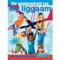 Hoezit 15: Die Wonderwêreld Van My Liggaam - Jaco Jacobs & Fanie Viljoen (Paperback)