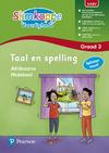 Slimkoppe Afrikaans Huistaal Graad 3 Taal en Spelling - J. Anker (Paperback)