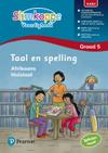 Slimkoppe Afrikaans Huistaal Graad 5: Taal en Spelling - C. Coetzee (Paperback)