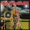 Iron Maiden - Iron Maiden Patch