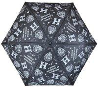Harry Potter - Hogwarts Slogan Folding Umbrella - Cover