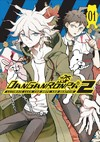 Danganronpa 2 - Ultimate Luck and Hope and Despair - Spike Chunsoft (Paperback)