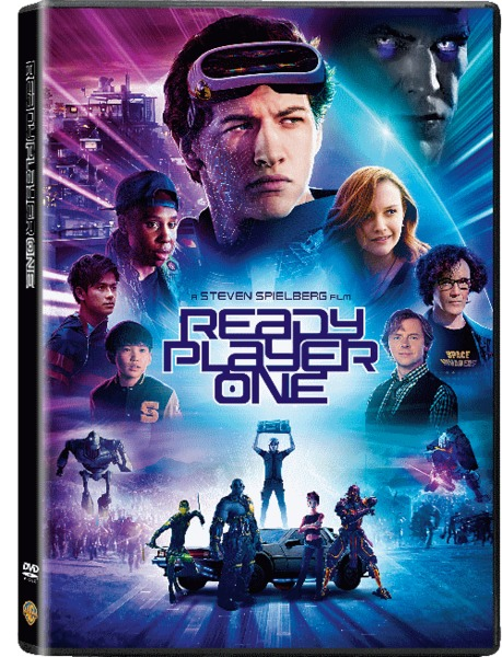 Ready Player One (DVD)