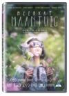 Meerkat Maantuig (DVD)
