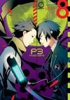 Persona 3 8 - Atlus (Paperback)