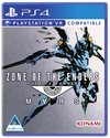 ZONE OF THE ENDERS: THE 2nd RUNNER - M∀RS (PS4)