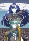 Land of the Lustrous 7 - Haruko Ichikawa (Paperback)