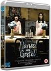 Hansel and Gretel (Blu-ray)