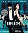 Iris - The Movie (Blu-ray)