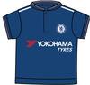 Chelsea - Kit Shirt (6/9 Months)