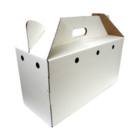MCP - Cardboard Carrier Cat Box - Cover