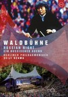 Waldbuhne 1993 Russian Night (Region 1 DVD)