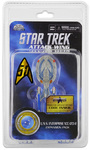 Star Trek: Attack Wing - U.S.S. Enterprise NCC-1701-E Expansion Pack (Miniatures)