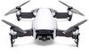 DJI - Mavic Air (EU) Camera Drone - Arctic White