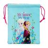 Frozen - My sister My Hero (Lunch Bag)