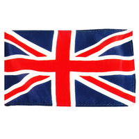 England National Team - Great Britain National Flag - Cover