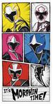 Power Rangers - Ninja Morphin Towel