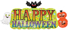 Anagram - Halloween Banner Supershape Xl Foil Balloons