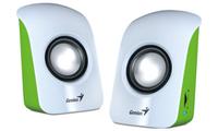 Genius Stereo USB Powered Speakers SP-U115 - White - Cover