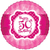 Creative Party - 18 inch Foil Balloon - Perfectly Pink - Happy 50th Birthday Cover