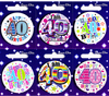 Simon Elvin - Small Badge - Age 40 (Pack of 6) Cover