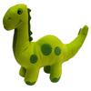 Kids Filled Cushion - Dinosaur