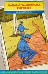 Nakana Ya Mokhura Phetelele - E.M. Ramaila (Book)