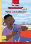 Vuma Sepedi Home Language: Grade 1: Legato la 2 Puku ye Kgolo ya 10 : Mpho ya matswalo - N.S. Puleng (Paperback)