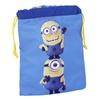 Minions - Lunch Bag
