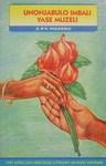 Unonjabulo Imbali Yase Mlizeli (Book)