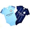 Manchester City - Bodysuit (12-18 Months)