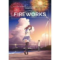 Fireworks (Region 1 DVD)